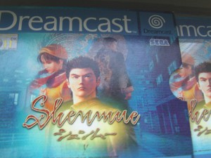 dreamcast shenmue box mze