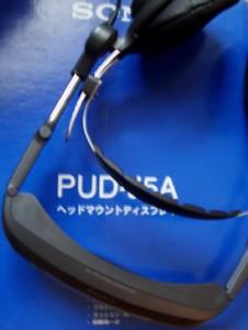 Pud-J5A PS2