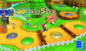 N3DS Mario Party 3DS Screenshots 03
