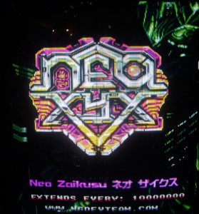 neo xyx titlescreen