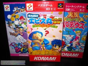 Snes_Games_Konami